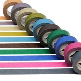 【メール便OK】 無地 マスキングテープ 渋い色2 カモ井加工紙 mt ex 10P26Mar1619Jun15 セール  マスキングテープ 10P26Mar1607Nov15