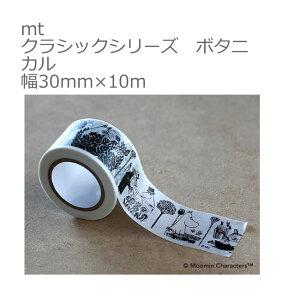 mt図鑑・ハローキティ