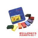 【メール便で送料無料】Stockmar(シュトックマー社) 蜜蝋(みつろう) クレヨン ブロック8色 缶入り 基本色 stoc…