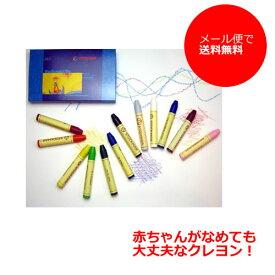 【メール便で送料無料】Stockmar(シュトックマー社) 蜜蝋(みつろう)クレヨン スティック12色 紙箱