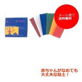 【メール便で送料無料】Stockmar(シュトックマー社) 蜜ろう粘土 6色6枚セッ