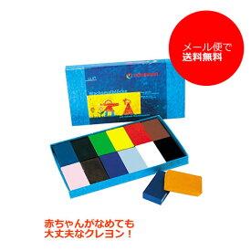 【メール便で送料無料】Stockmar(シュトックマー社) 蜜蝋(みつろう) ブロッククレヨン 12色紙箱