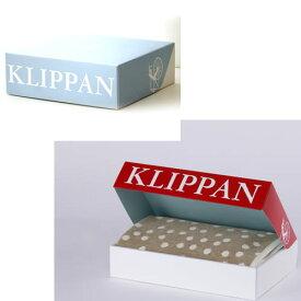 クリッパン ギフトボックス ライトブルー 【シングルサイズのブランケット、スローケットは入りません】 ブランケットやストールに最適のボックスです♪
