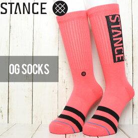 [クリックポスト対応] STANCE スタンス OG SOCKS ソックス 靴下 M556D17OGG NOP