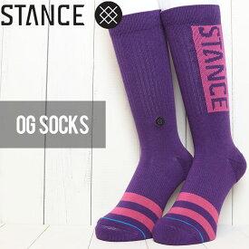 【送料無料】 STANCE スタンス OG SOCKS ソックス 靴下 M556D17OGG PUR