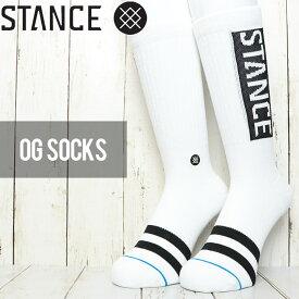 【送料無料】 STANCE スタンス OG SOCKS ソックス 靴下 M556D17OGG WHT