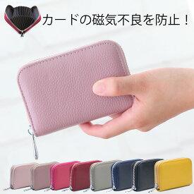 本革 クレジット カードケース 磁気防止 RFID スキミング防止 カード ケース じゃばら 大容量 メンズ レディース クレジットカードケース / 母の日 プレゼント