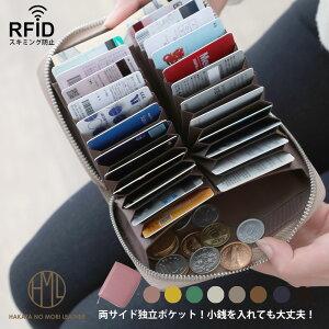 本革 ダブル カードケース YKKファスナー 大容量 磁気 防止 磁気シールド RIFD スキミング防止 カードホルダー カード入れ ケース 24 カード ポケット メンズ レディース 母の日 2021