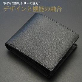 二つ折り 財布 メンズ ボックス型 小銭入れ あり 薄型 / 牛 本革 型押し カラー レザー 春財布 父の日
