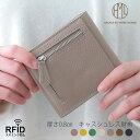 本革 薄型 キャシュレス財布 ミニ財布 スキミング 磁気 防止 コンパクト スマート財布 軽い 小銭入れ 二つ折り コンパ…