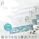 お得な3袋まとめ買いセット♪【プリュ プラセンタ モイスチュアマスク(35枚入)×3袋セット】パック シートマスク フ…
