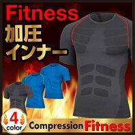 送料無料【加圧シャツスポーツTシャツトレーニング用Tシャツ】
