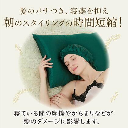 ナイトキャップシルクキャップヘアケアロングヘア対応ナイトキャップシルク100%レディースメンズキッズジュニアツヤ枝毛抜け毛予防快眠グッズ睡眠就寝用帽子保湿プレゼント母の日メール便送料無料