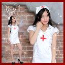 送料無料 【セクシーナース NEW1 看護師 コスプレ衣装】ホワイト セクシーナース 看護婦/ナース コスプレ/ナース コス…
