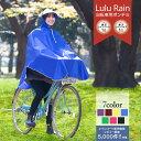 レインコート 自転車 レインポンチョ リュック レディース メンズ ポンチョ おしゃれ 通学 通勤 フェス キャンプ 野外…