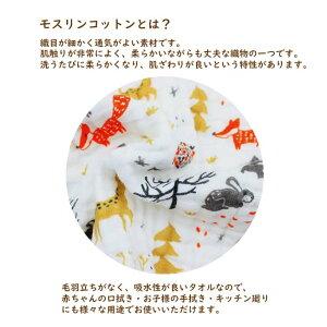 【送料無料】ループ付きタオル3枚セットモスリンコットン100%ガーゼ手拭き保育園幼稚園キッチン