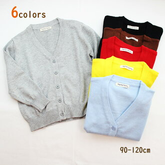 Zichang sleeve Shin pull plain fabric 6 color 90 100 110 120cm of the kids V neck cardigan child boy woman
