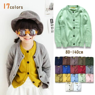 Child boy long sleeves Shin pull plain fabric 17 color 90 100 110 120 130 140cm of the middle thickness cardigan kids U neck child man and woman combined use woman