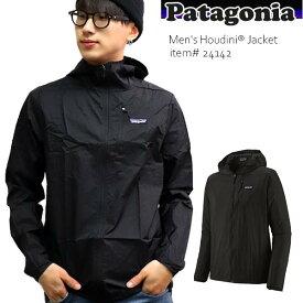 パタゴニア/patagonia メンズ・フーディニ・ジャケット Men's Houdini Jacket 24142 ジャケット アウター 防寒 薄手アウター 持ち運び ポケッタブル 超軽量【あす楽】【送料無料】