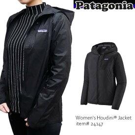 パタゴニア/patagonia ウィメンズ・フーディニ・ジャケット Women's Houdini Jacket 24147 ジャケット アウター 防寒 【あす楽】【送料無料】