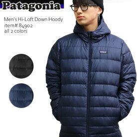 パタゴニア/patagonia メンズ・ハイロフト・ダウン・フーディ Men's Hi-Loft Down Hoody 84902 ジャケット ダウン アウター 防寒 【あす楽】【送料無料】