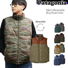 パタゴニア/patagonia メンズ・リバーシブル・ビビー・ダウン・ベスト Men's Reversible Bivy Down Vest 27587 ジャケット アウター ベスト 防寒 【あす楽】【送料無料】