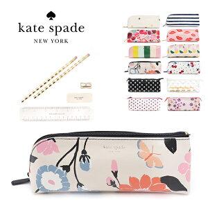ケイト・スペード ニューヨーク/kate spade NEW YORK PENCIL CASE 筆箱 ペンケース 鉛筆 消しゴム ものさし 鉛筆削り 文房具 学生 雑貨 筆記具 5点セット 可愛い 小物入れ 小物 持ち運び オフィス おし
