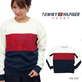 トミーヒルフィガー/TOMMY HILFIGER TP81546T 裏起毛 トレーナー スウェット 長袖 レディース ロゴ トップス ベーシック 人気 US規格【あす楽】