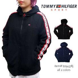 トミーヒルフィガー/TOMMY HILFIGER フリースパーカー ジャケット フルジップ レディース TP94578J USA規格【あす楽】【送料無料】