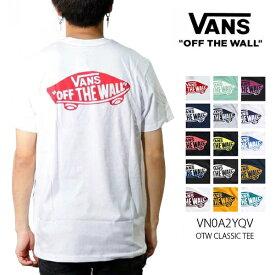 バンズ/VANS VANS OTW CLASSIC TEE VN0A2YQV メンズ トップス プレゼント 半袖 Tシャツ ベーシック 【ネコポス発送】