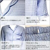メーカー直販シルクパジャマメンズ高級シルクデザイン性ふんわり柔らかワッフル加工ペアパジャマ父の日ギフト