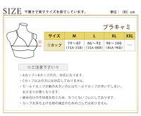 極上シルク100%ブラキャミ&深型ショーツレディースお得なセットキャミソールシルクニット格安