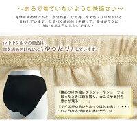 シルクショーツ深型1枚洗濯機で洗えすぐ乾く