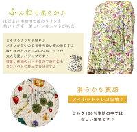シルクパジャマ花柄レディースフリーサイズシルク100%アウトレット格安お得