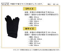 シルク100%手袋防寒紫外線対策おやすみ手袋シルクニット乾燥を防ぐ