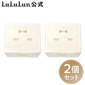 パック シートマスク ルルルン公式 白のルルルン 5S|64枚セット(32枚入x2個)フェイスマスク マスク シート マスクパック マスクシート フェイスパック シートマスクパック シートマスク・パック マスクシートパック