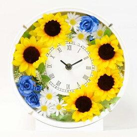 Lulu's ルルズ ヒマワリの花時計 ひまわり アーティフィシャルフラワー サイズ:幅24cm長さ8cm高さ24cm ヒマワリの花時計 Lulu's-1458