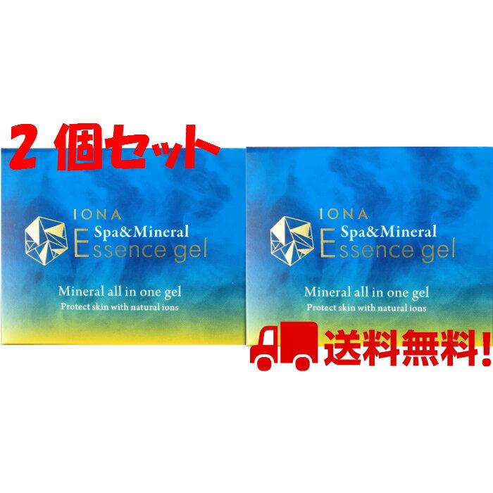 イオナ スパ&ミネラル エッセンス ジェル 80g×2個セット ゼリア新薬 アルコールフリー 弱酸性