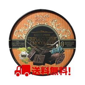 [Esthe Pro Labo] ギルトフリー トリプルカッター チョコレート(3.5g×20個入)「guilt(罪悪感)」「free(無い)」ダイエットチョコレート ☆送料無料☆