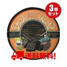 [Esthe Pro Labo] ギルトフリー トリプルカッター チョコレート(3.5g×20個入)×3個セット「guilt(罪悪感)」「free(無い)」ダイエットチョコレート ☆送料無料☆