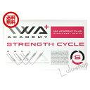 [Esthe Pro Labo] IWAサプリメント STRENGTHCYCLE(ストレングスサイクル) 30包入「健康も美もコンディションも100%を目指したい完璧主義者へ」10 FREE POLI
