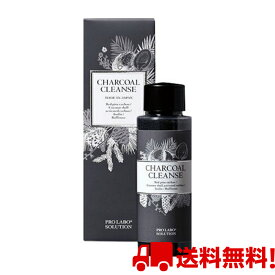 [Esthe Pro Labo] Charcoal Cleanse(チャコールクレンズ) 36g「罪食感をリセット・Wの炭パワー」☆送料無料☆