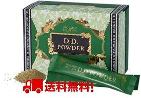 [Esthe Pro Labo] D.D.パウダー(抹茶フレーバー)2.5g×30袋「キャンドルブッシュと大麦若葉をW配合」☆送料無料☆
