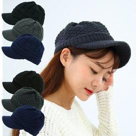 柔らかニット帽 レディース メンズ ファッション シンプル コーデ ニット帽子 秋冬 防寒 ニット帽子 女性 男性 男女兼用