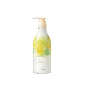【廃番決定】アリミノ mint ミントマスク マイルドリフレッシュ 550g(2021バージョン)【レモン&ガーデニアの香り】【残りわずか】
