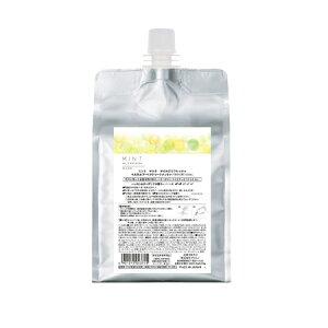 【新商品】アリミノ mint ミントマスク マイルドリフレッシュ 1000g(詰替え)(2021バージョン)【レモン&ガーデニアの香り】