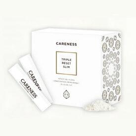 【菌バランスを整え、ダイエットをサポート】CARENESS ケアネス トリプルリセットスリム 90g (3g×30包)【減税対象商品】