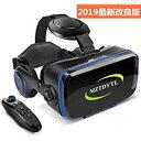 VR ゴーグル VRヘッドセット 「2019最新 メガネ 3D ゲーム 映画 動画 Bluetooth コントローラ/リモコン 付き 受話可能…