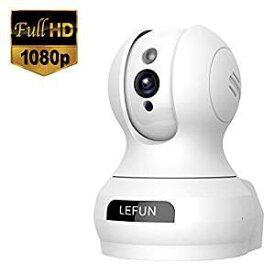 Lefun ネットワークカメラ 1536P 300万画素 防犯監視IPカメラ ベビーペットモニター WiFiワイヤレス無線カメラ オートトラッキング 顔検知 動体検知 高解像度 遠隔操作 警報通知 双方向音声 老人子供ペットみまもり留守番 暗視機能 録画可能 技適認証済み