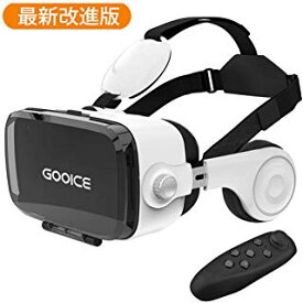 Gooice 3D VRゴーグル Bluetoothリモコン付属 VRヘッドセット イヤホン 3D動画 ゲーム 映画 映像 効果 4.7〜6.2インチ iPhone android などのスマホ対応